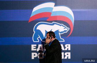 Челябинск жалоба праймериз Единая Россия