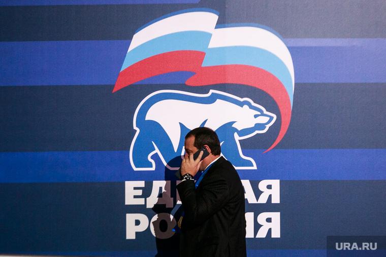 Челябинский пенсионер обвинил «Единую Россию» в жульничестве