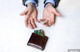 Центробанк Россия долговая нагрузка