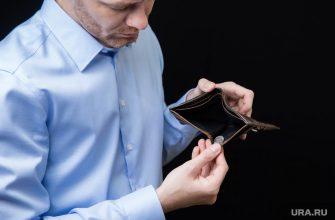 опасность роста долговой нагрузки