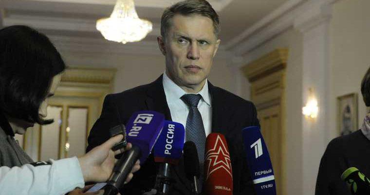 министр здравоохранения Михаил Мурашко вакцинация