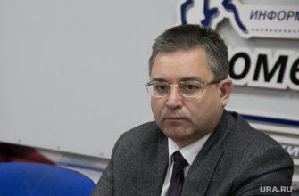 декларация о доходах за 2019 тюменская область чиновники