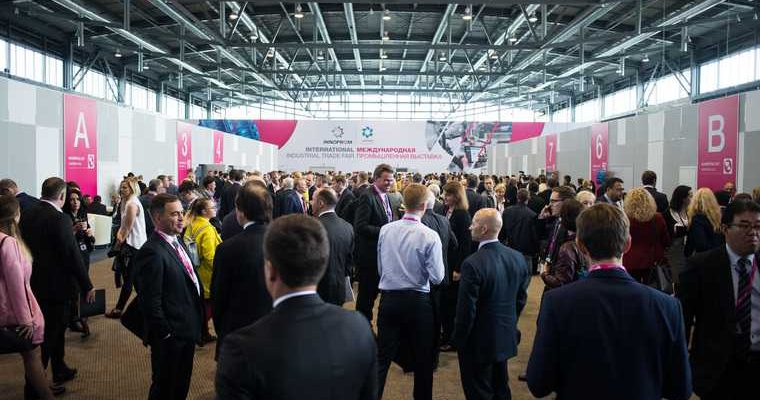 Иннопром кризис Россия сотрудничество