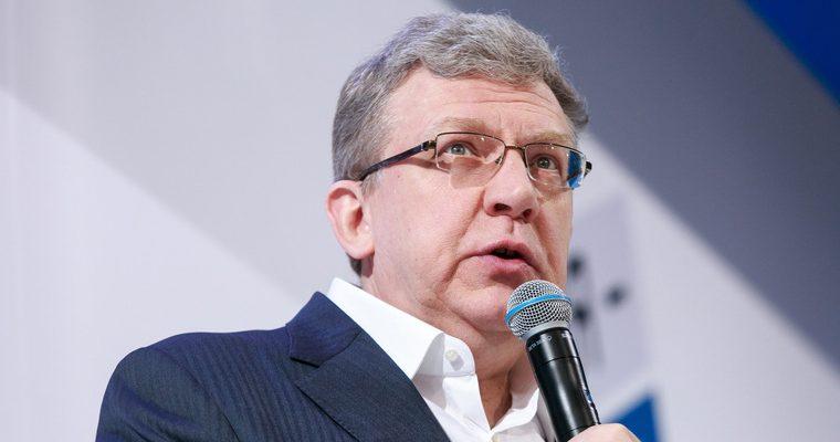 руководители госкомпаний публиковать доходы в интернете Кудрин