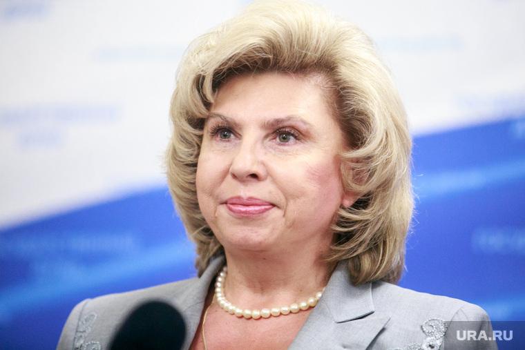 Москалькова предложила бесплатно раздавать россиянам маски