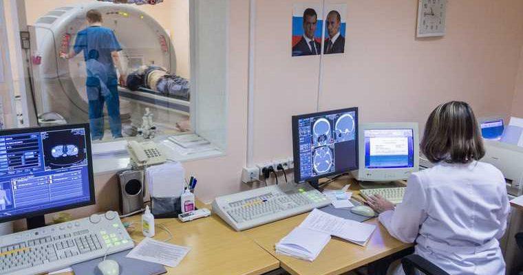 рак онкология эффективное лечение ученые