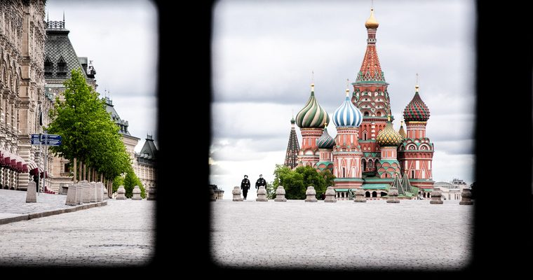карта Москва прогулки коронавирус Собянин