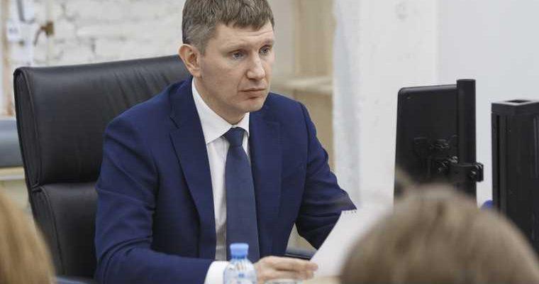 заместитель Минэкономразвития ушел в отставку
