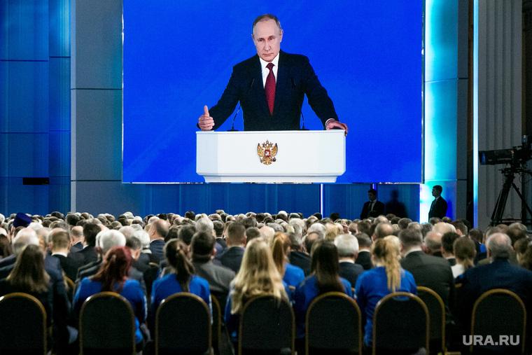 Отмена голосования поКонституции подорвет влияние Путина вэлите