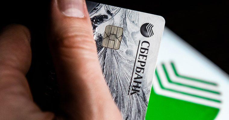 Сбербанк онлайн причина неполадок