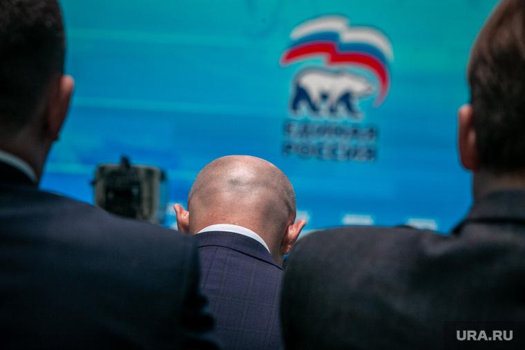 Праймериз в Челябинской области закончились скандалом. Фавориты проиграли из-за накрутки голосов