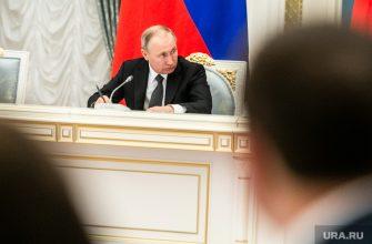 Путин медицина помощь пациенты плановая поручение восстановление