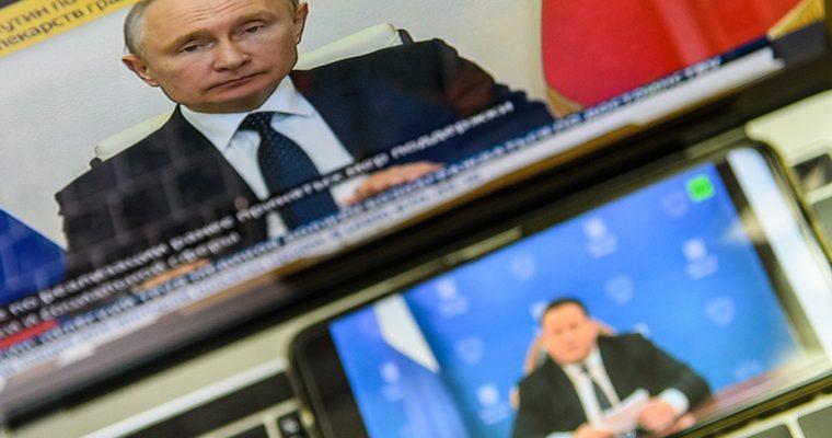 Россия новый кризис осень
