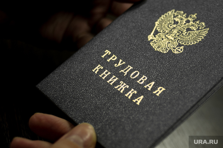 России грозит всплеск безработицы в случае «критического спада»