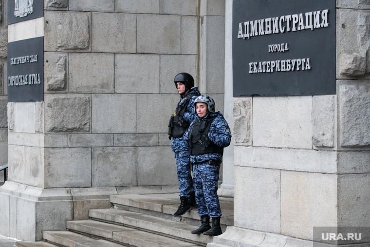 Свердловские бизнесмены начинают войну заЕкатеринбург