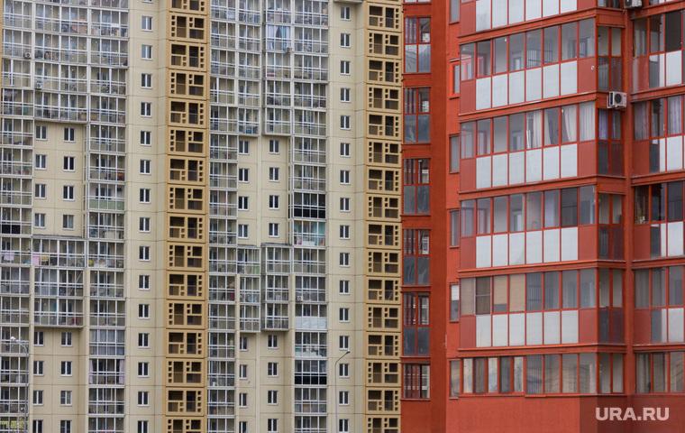 Уральцы из-за кризиса изменили подход к ипотеке