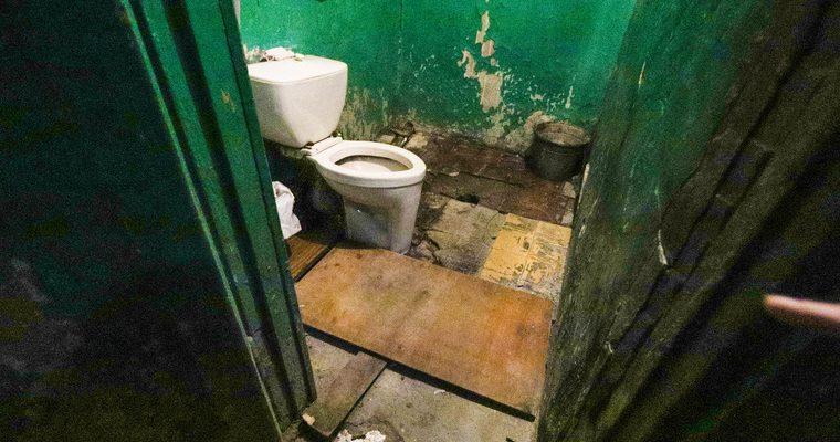 почистить туалет Свердловская область