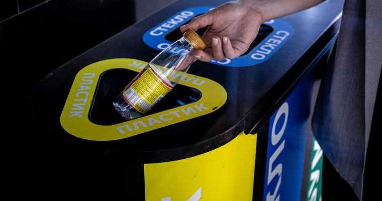 мусоропроводы отмены Россия экология сбор отходов