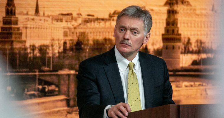 протесты беспорядки США Россия ответ Кремль Дмитрий Песков