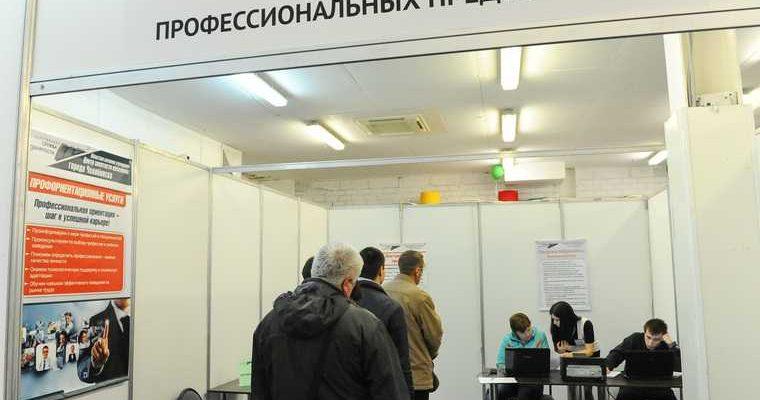 количество безработных минсоцразвития Пермский край