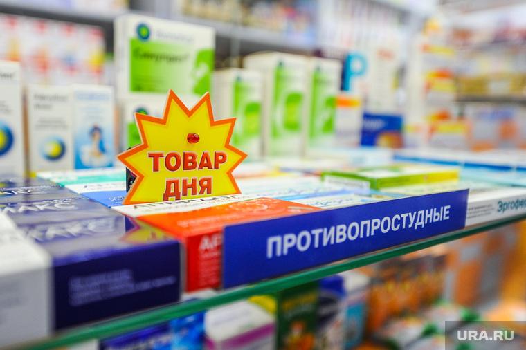 В России растут цены на лекарства от ОРВИ