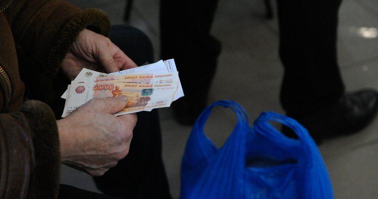 Тюменская область выплаты пенсионерам инвалидам старше 65 лет