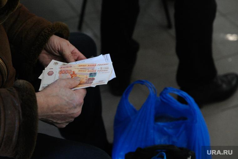 В Тюменской области отменили карантинные выплаты пенсионерам