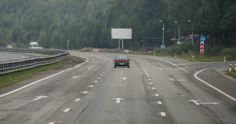 строительство дорог автотрасс