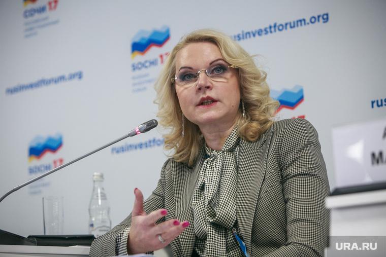 Врачи пожаловались Голиковой на дефицит средств защиты