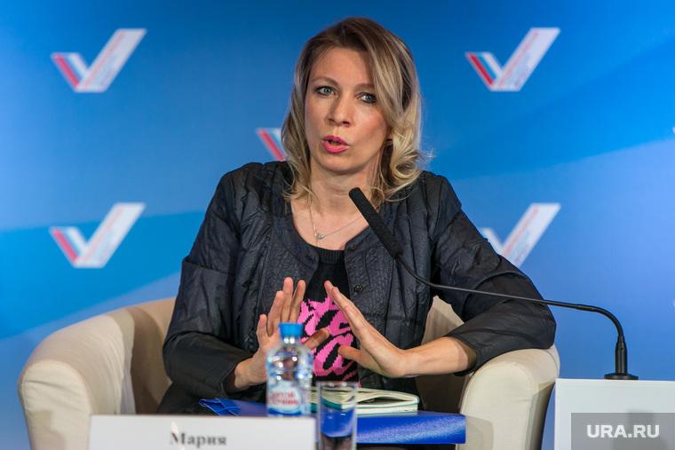 Захарова обвинила США в попытке сорвать «Северный поток-2». «Это смотрится странно и цинично»