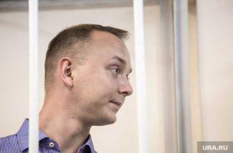 Сафронов павлов обвинение госизмена журналисткая деятельность