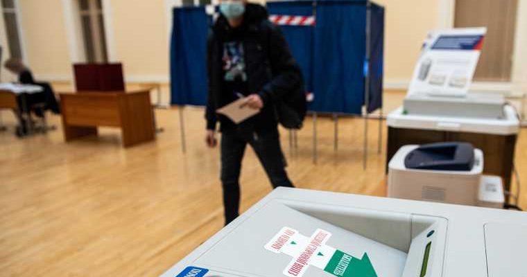 пермь голосование по конституции