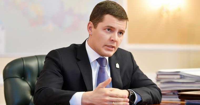 губернатор ЯНАО интервью