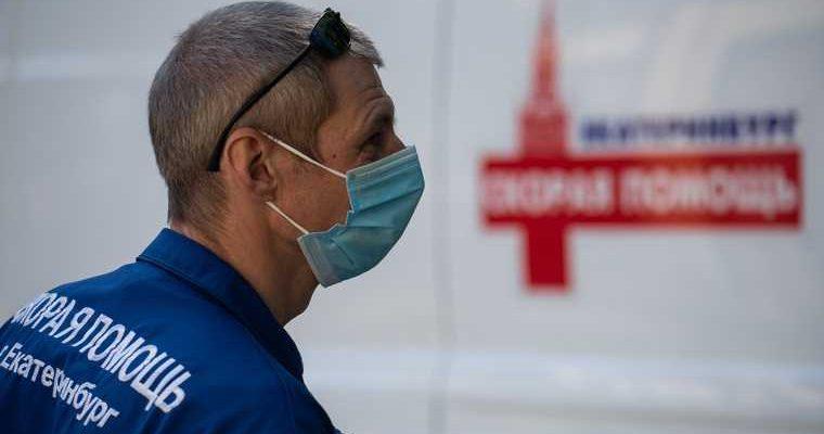 заболеваемость Россия оперштаб