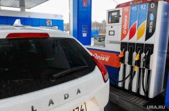 Челябинск рост цена бензин