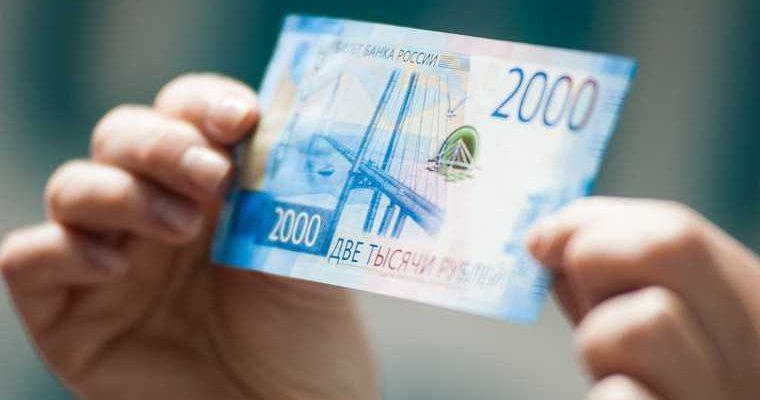 Обсуждение деноминации рубля назвали бессмысленной ерундой