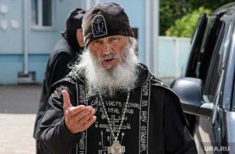 священний схиигумен Сергий Владимир Путин