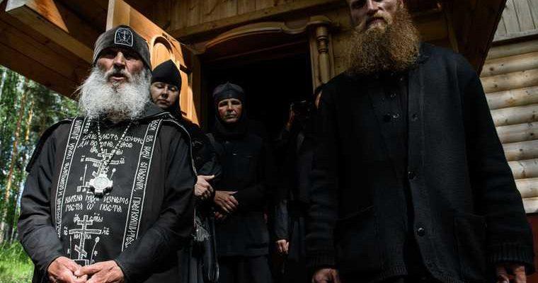 отец Сергий патриарх лишение сана