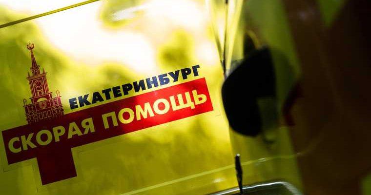 Роспотребнадзор Екатеринбург коронавирус
