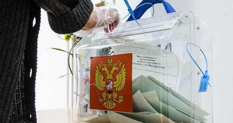 голосование по поправкам в Конституцию явка в Екатеринбурге