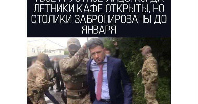 слухи Екатеринбург Свердловская область