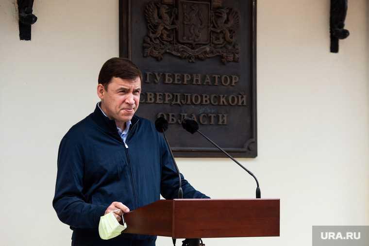 Брифинг Губернатора Свердловской области Евгения Куйвашева. Екатеринбург