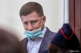 митинг Хабаровск Сергей Фургал губернатор организация убийств