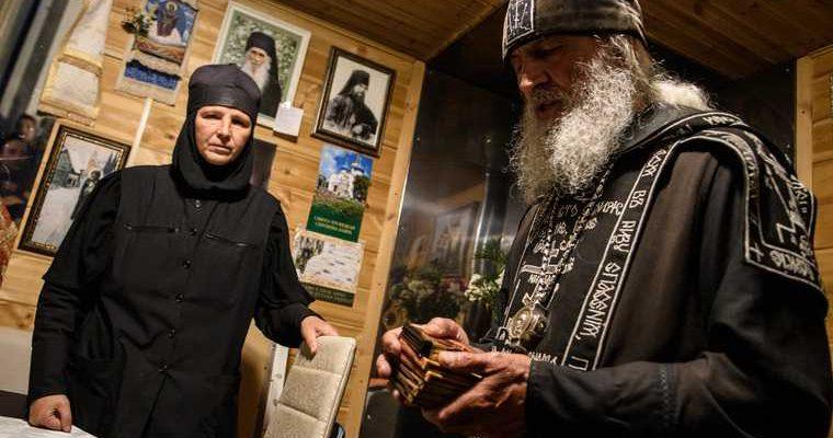 отец сергий РПЦ покаяние
