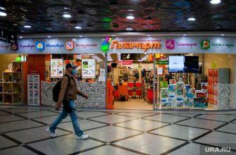 карантин поупки россияне опрос. что покупают карантин отказ покупки коронавирус