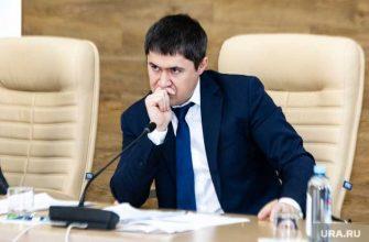 пермский край выборы губернатора пермского края