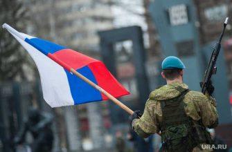 Украина Россия удар