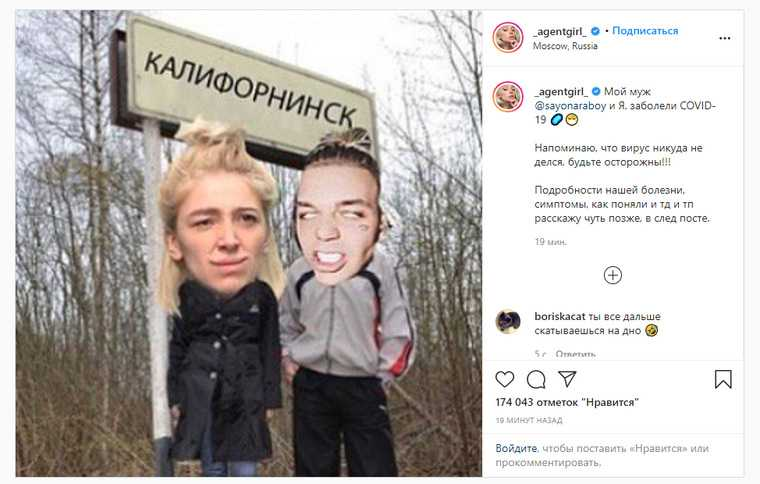 Блогер Ивлеева и рэпер Элджей заболели коронавирусом