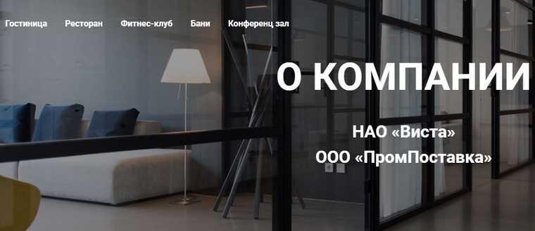 Челябинский экс-губернатор лишился ресторана в Подмосковье. СКРИН