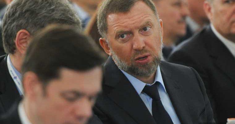 Дерипаска правительство Медведев Шувалов создание регулятора Центробанк